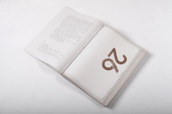 古典中国风书籍封面封套封腰设计_佳作欣赏   古典中国风