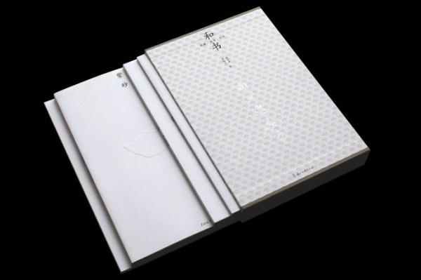 古典中国风书籍封面封套封腰设计 佳作欣赏