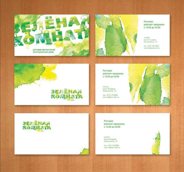 国外期刊画册杂志排版版式设计_佳作欣赏(9)