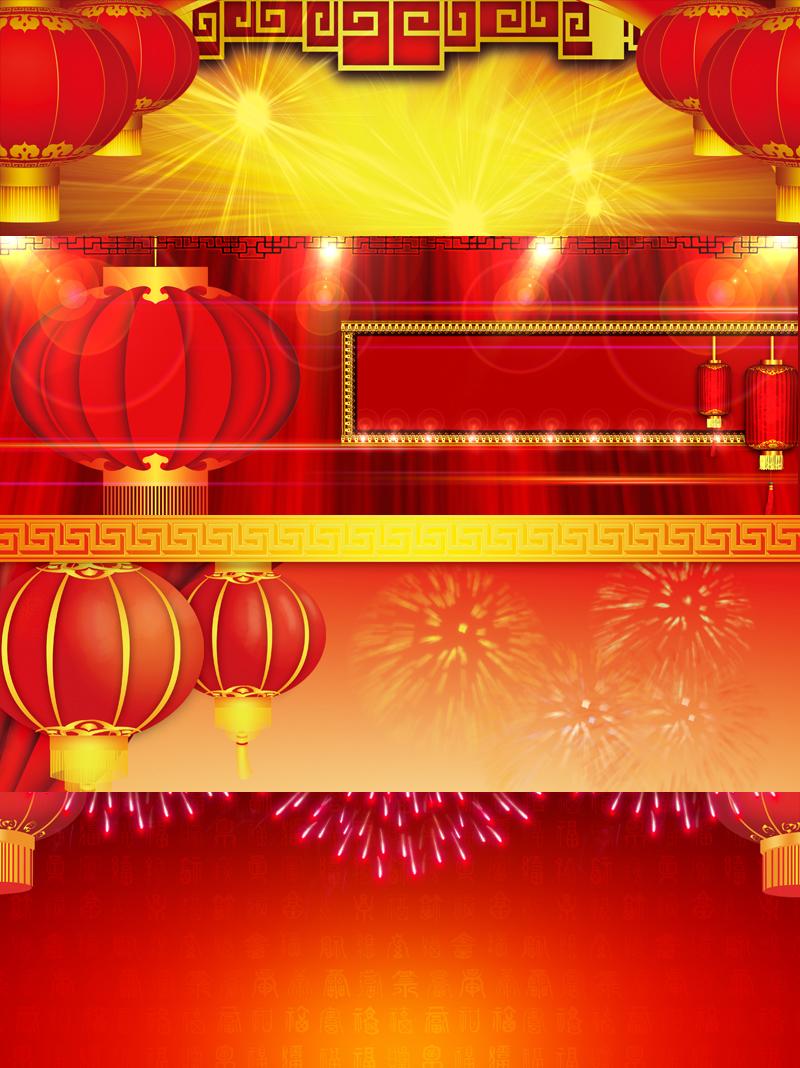 红色喜庆中国节元素背景psd源文件