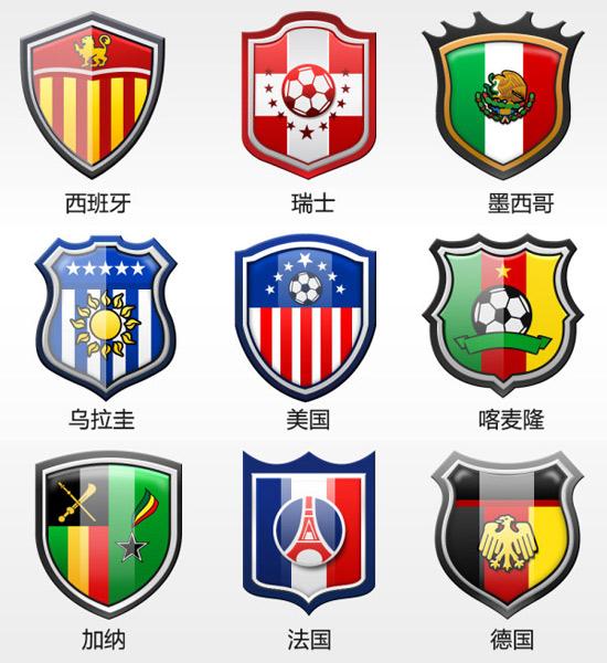 各国国家足球队队徽logo标识icon分层源文件_psd素材