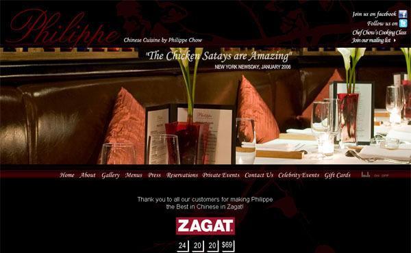 国外食品西餐海鲜餐馆主题网站创意设计