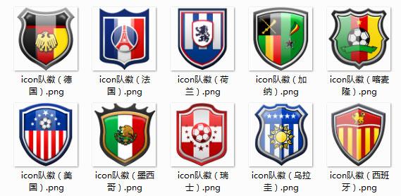 热门足球强国国家足球队队徽psd分层_png图标   德国队,法国队